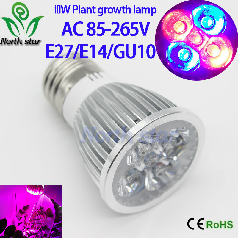 2016 New Full Spectrum E27 E14 GU10 10W 3 Red +2 Blue Led Grow Lamps For Flowering Plant and Hydroponics Outdoor Lighting(China (Mainland))
