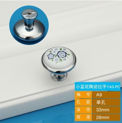 wholesale furniture cabinet handles drawer knobs kitchen handles pull