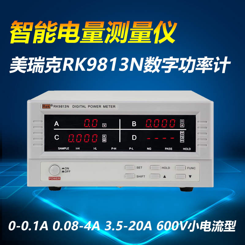 Electrical Frequency Tester : Popular hydraulic energy buy cheap lots