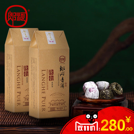 100 Chudo old class Yunnan Zijin Tuo early spring tea trees Puer Tea students Mini Tuo Family Pack 500 grams<br><br>Aliexpress