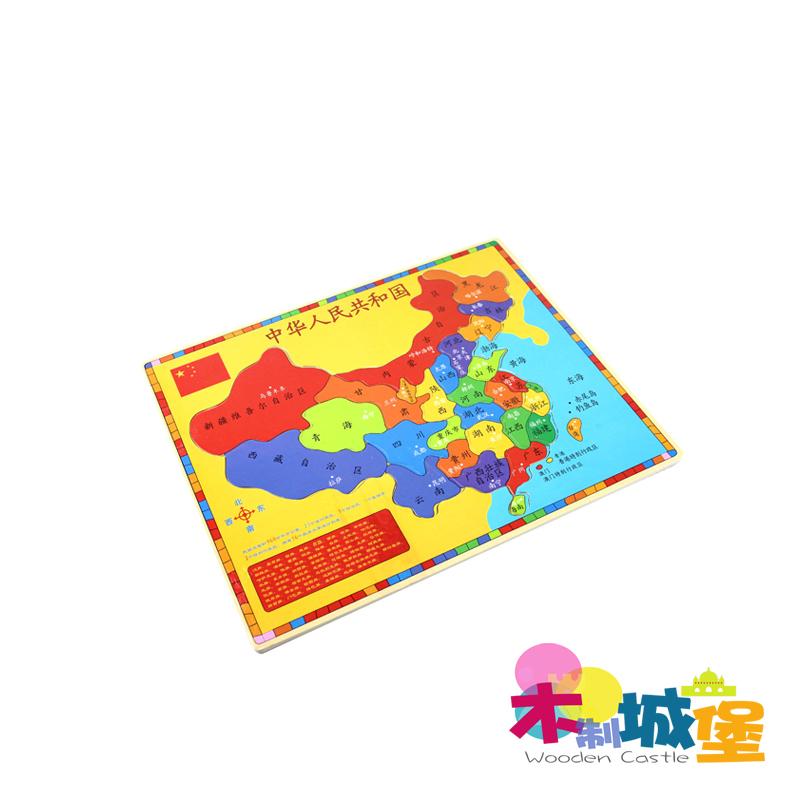 Wood child wooden educational toys map of china puzzle Large puzzle(China (Mainland))