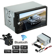 7012B 7 Inch Bluetooth TFT Screen Car Audio Stereo MP5 Player 12V Auto 2-Din Support AUX FM USB SD MMC Charger Mobile Phone(China (Mainland))
