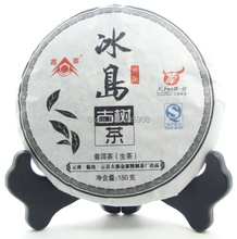 2013 Year  Lancang  Raw Green Puer Tea Cake*150g Iceland Old Tree  Pu-erh Tea