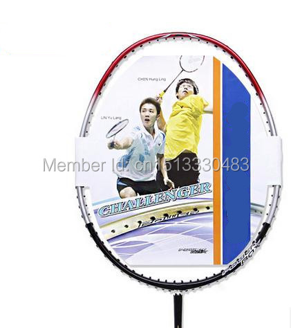 Free shipping /The new badminton racket challenger 9500 full carbon beginners(China (Mainland))