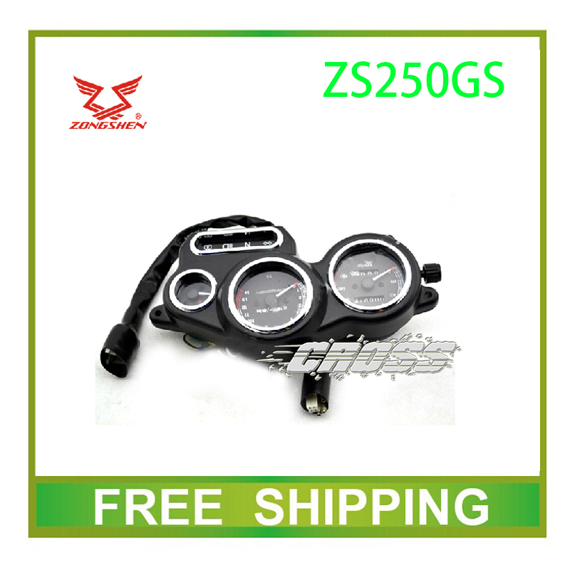 ZS250GS PIAGGIO  zongshen 250cc dirt bike dirtbike speedometer odometer instrument motorcycle accessories free shipping<br><br>Aliexpress