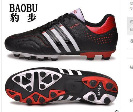 2015 New super assassin soccer sport shoes,Men broken nails children Falcon AG d TF round nails-nail football training shoes(China (Mainland))