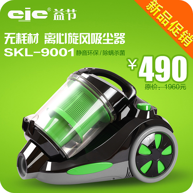 Vacuum cleaner household vacuum cleaner skl-9001 supplies
