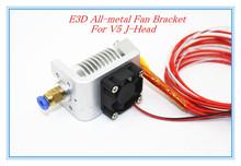 E3d V5 Full Metal J-head  3d Printer Accessories Aluminum Alloy Fixator Radiating Fan