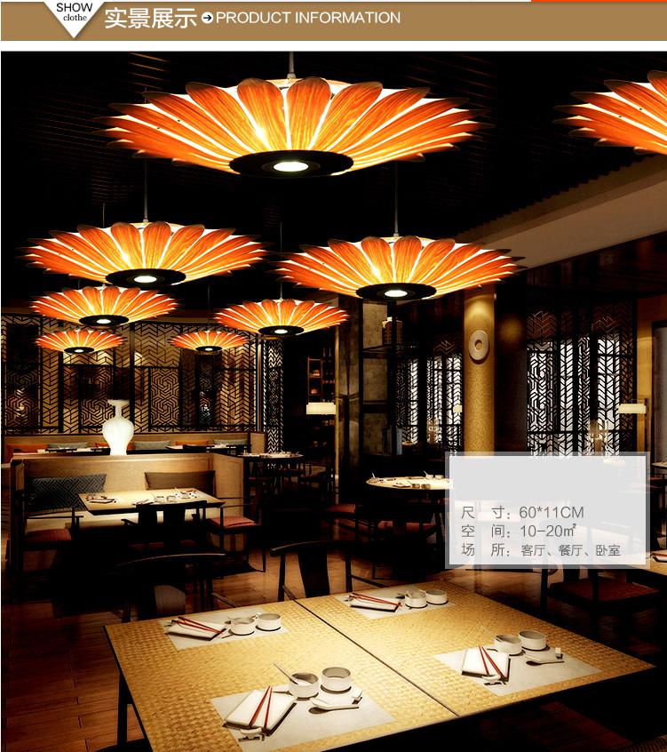 Asian Style Lighting asian inspired pendant lighting - amazing bedroom, living room