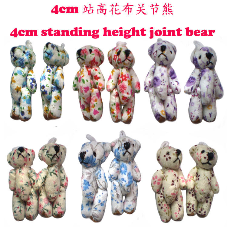100 Pcs/ Lot 2014 New Design 4cm Mixed color Joint Bear Cute Teddy Bear Plush Toy Wedding Bear Gift(China (Mainland))