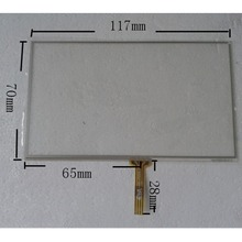 Brand New Universal 5 inch Touch Screen Panel For GPS MP4 Navigation External screen display digitizer Free Shipping(China (Mainland))