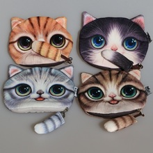 Cute Kitty Coin Purse/Make Up pouch