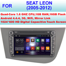 8 Inch Android 4.4.4 Radio For Seat Leon Car DVD Player GPS (2005-2012) stereo Quad-Core Support WiFi 3G , 1080P HD Video Play(China (Mainland))