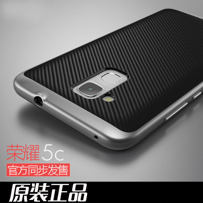 Luxury Hybrid case For Huawei Honor 5C 5 C hard PC frame+Silicon Protective back cover for huawei 5C Mobile phone housing shell(China (Mainland))