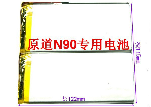 The original road N90 handheld tablet dedicated built-in lithium battery 7.4V power board power other genuine<br><br>Aliexpress