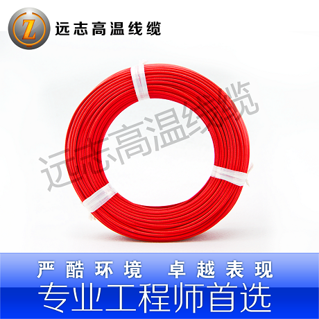 Silicon rubber knitted electrical wire agrp tinniness copper conductor 10 200 isointernational<br><br>Aliexpress