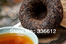 2002 Premium Yunnan puer tea Old Tea Tree Materials Pu erh 100g Ripe Tuocha Tea Secret