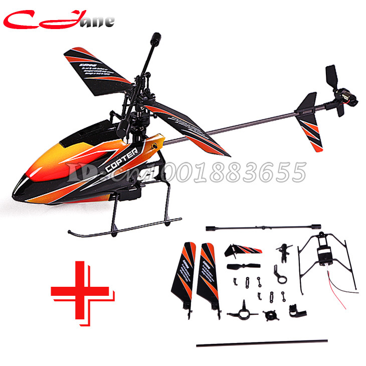 Single V911 2.4G 4CH RC MINI Helicopter Outdoor new / old version Plug + spare parts WL Toys - Jade chardonnay 's store