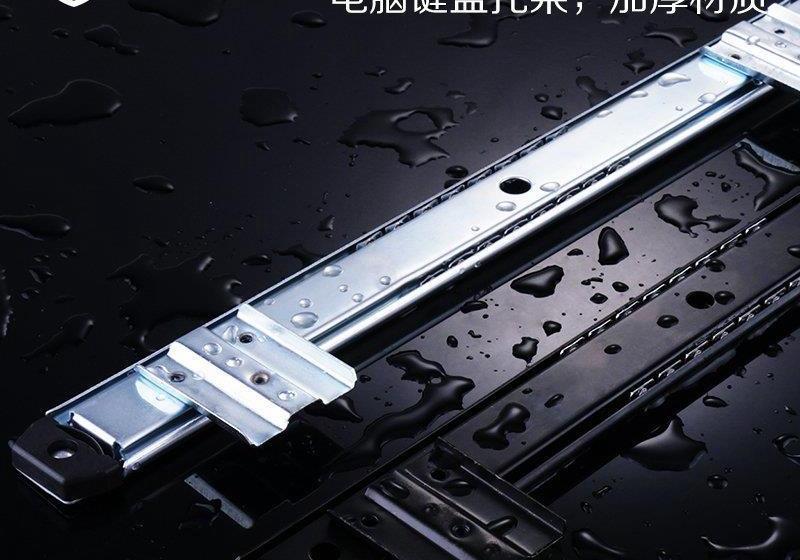 Computer keyboard tray slide and hanging rail track computer desk keyboard drawer slide YB35 special shelf supports rail(China (Mainland))