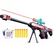 Plastikowe M416 M1911 Glock Barrett kulka żelowa pistolet-zabawka kule wodne pistolet na zewnątrz CS strzelanka świąteczne prezenty zabawki dla dzieci(China)
