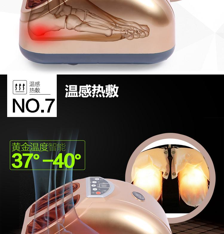 Electric Foot Massager Foot Massage Machine For Health Care,Personal Air Pressure Shiatsu Infrared Feet Massager With heat  Electric Foot Massager Foot Massage Machine For Health Care,Personal Air Pressure Shiatsu Infrared Feet Massager With heat  Electric Foot Massager Foot Massage Machine For Health Care,Personal Air Pressure Shiatsu Infrared Feet Massager With heat  Electric Foot Massager Foot Massage Machine For Health Care,Personal Air Pressure Shiatsu Infrared Feet Massager With heat  Electric Foot Massager Foot Massage Machine For Health Care,Personal Air Pressure Shiatsu Infrared Feet Massager With heat  Electric Foot Massager Foot Massage Machine For Health Care,Personal Air Pressure Shiatsu Infrared Feet Massager With heat  Electric Foot Massager Foot Massage Machine For Health Care,Personal Air Pressure Shiatsu Infrared Feet Massager With heat  Electric Foot Massager Foot Massage Machine For Health Care,Personal Air Pressure Shiatsu Infrared Feet Massager With heat  Electric Foot Massager Foot Massage Machine For Health Care,Personal Air Pressure Shiatsu Infrared Feet Massager With heat  Electric Foot Massager Foot Massage Machine For Health Care,Personal Air Pressure Shiatsu Infrared Feet Massager With heat  Electric Foot Massager Foot Massage Machine For Health Care,Personal Air Pressure Shiatsu Infrared Feet Massager With heat  Electric Foot Massager Foot Massage Machine For Health Care,Personal Air Pressure Shiatsu Infrared Feet Massager With heat  Electric Foot Massager Foot Massage Machine For Health Care,Personal Air Pressure Shiatsu Infrared Feet Massager With heat  Electric Foot Massager Foot Massage Machine For Health Care,Personal Air Pressure Shiatsu Infrared Feet Massager With heat  Electric Foot Massager Foot Massage Machine For Health Care,Personal Air Pressure Shiatsu Infrared Feet Massager With heat  Electric Foot Massager Foot Massage Machine For Health Care,Personal Air Pressure Shiatsu Infrared Feet Massager With heat  Electric Foot Massager Foot Massage Machine For Health Care,Personal Air Pressure Shiatsu Infrared Feet Massager With heat  Electric Foot Massager Foot Massage Machine For Health Care,Personal Air Pressure Shiatsu Infrared Feet Massager With heat  Electric Foot Massager Foot Massage Machine For Health Care,Personal Air Pressure Shiatsu Infrared Feet Massager With heat  Electric Foot Massager Foot Massage Machine For Health Care,Personal Air Pressure Shiatsu Infrared Feet Massager With heat  Electric Foot Massager Foot Massage Machine For Health Care,Personal Air Pressure Shiatsu Infrared Feet Massager With heat  Electric Foot Massager Foot Massage Machine For Health Care,Personal Air Pressure Shiatsu Infrared Feet Massager With heat  Electric Foot Massager Foot Massage Machine For Health Care,Personal Air Pressure Shiatsu Infrared Feet Massager With heat  Electric Foot Massager Foot Massage Machine For Health Care,Personal Air Pressure Shiatsu Infrared Feet Massager With heat  Electric Foot Massager Foot Massage Machine For Health Care,Personal Air Pressure Shiatsu Infrared Feet Massager With heat  Electric Foot Massager Foot Massage Machine For Health Care,Personal Air Pressure Shiatsu Infrared Feet Massager With heat  Electric Foot Massager Foot Massage Machine For Health Care,Personal Air Pressure Shiatsu Infrared Feet Massager With heat  Electric Foot Massager Foot Massage Machine For Health Care,Personal Air Pressure Shiatsu Infrared Feet Massager With heat  Electric Foot Massager Foot Massage Machine For Health Care,Personal Air Pressure Shiatsu Infrared Feet Massager With heat  Electric Foot Massager Foot Massage Machine For Health Care,Personal Air Pressure Shiatsu Infrared Feet Massager With heat  Electric Foot Massager Foot Massage Machine For Health Care,Personal Air Pressure Shiatsu Infrared Feet Massager With heat  Electric Foot Massager Foot Massage Machine For Health Care,Personal Air Pressure Shiatsu Infrared Feet Massager With heat  Electric Foot Massager Foot Massage Machine For Health Care,Personal Air Pressure Shiatsu Infrared Feet Massager With heat  Electric Foot Massager Foot Massage Machine For Health Care,Personal Air Pressure Shiatsu Infrared Feet Massager With heat  Electric Foot Massager Foot Massage Machine For Health Care,Personal Air Pressure Shiatsu Infrared Feet Massager With heat  Electric Foot Massager Foot Massage Machine For Health Care,Personal Air Pressure Shiatsu Infrared Feet Massager With heat  Electric Foot Massager Foot Massage Machine For Health Care,Personal Air Pressure Shiatsu Infrared Feet Massager With heat  Electric Foot Massager Foot Massage Machine For Health Care,Personal Air Pressure Shiatsu Infrared Feet Massager With heat