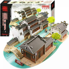 children and Adult 3d puzzle building model education and learning toys(China (Mainland))
