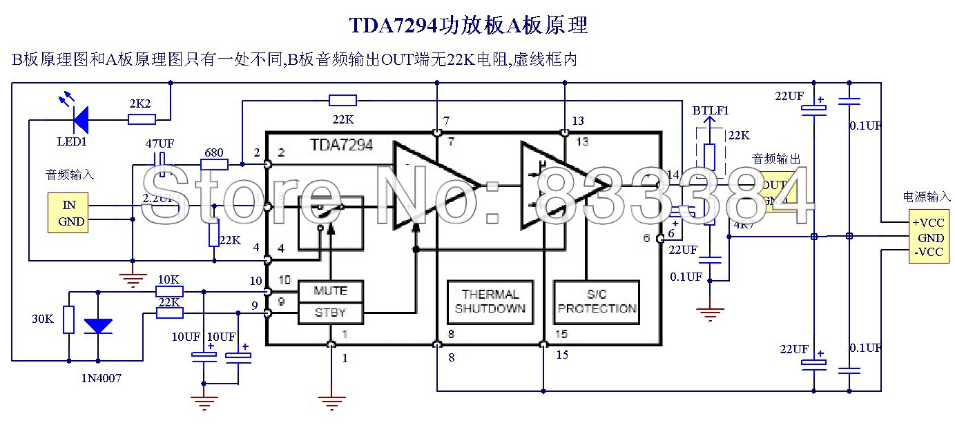 2018 Wholesale Tda7294 60w Dual Channels Audio Power Kit For Diy 100w Audiio Amplifier No Schematic And Instructioncomponents Values Have Been Marked On The Pcb Come With Item