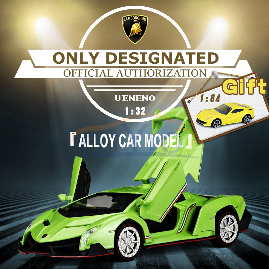 1/32 Scale LAMBORGHINI car Models Luxury Concept Car Metal Alloy Diecast Car Toy Vehicle Sound and Light Kids Boys Gifts VB32143(China (Mainland))