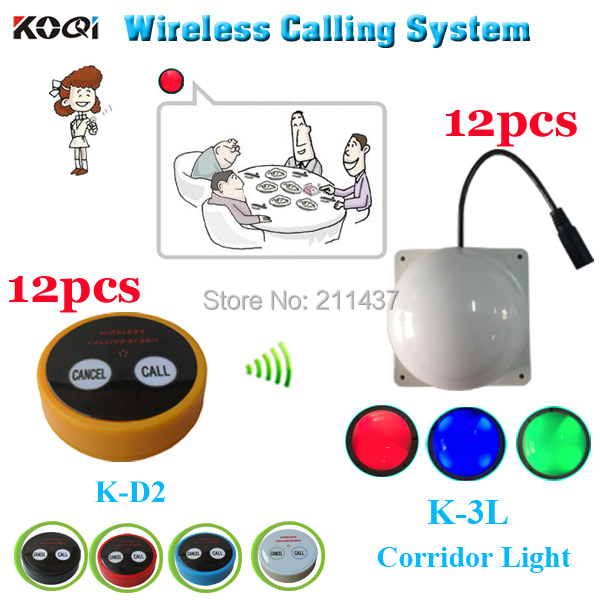 Customer care service for private room K-D2 bell for client in the private rooms and K-3L room light for waiter in the corridor(China (Mainland))