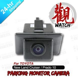 High Quality Wireless HD CCD Car Parking Reversing Camera for Toyota New Land Cruiser Prado 2010 etc. Night Vision Waterproof