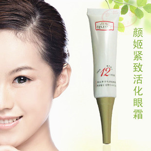 Special offer free shipping genuine regeneration factor activation firming cream to dark circles bags