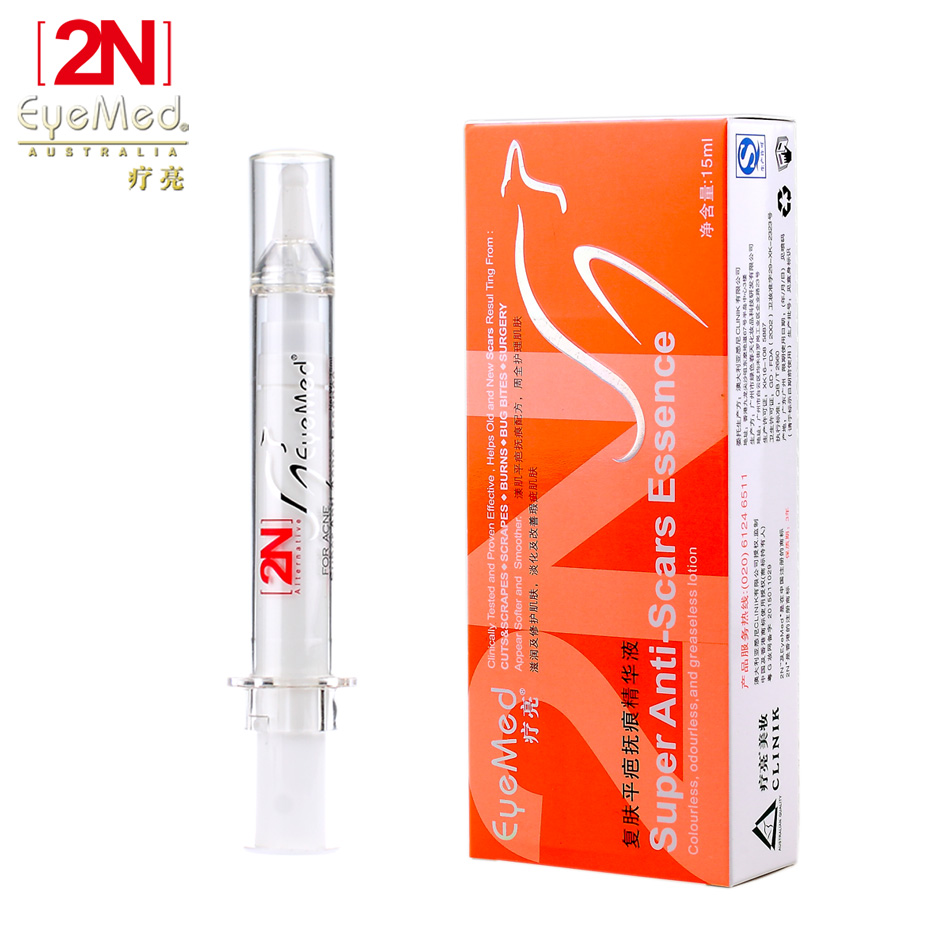 EyeMed 2N Best Acne Scar Removal Essence Effective Facial Scar Treatment Lotion Face Scar Old Scar Healing Product For Men/Women