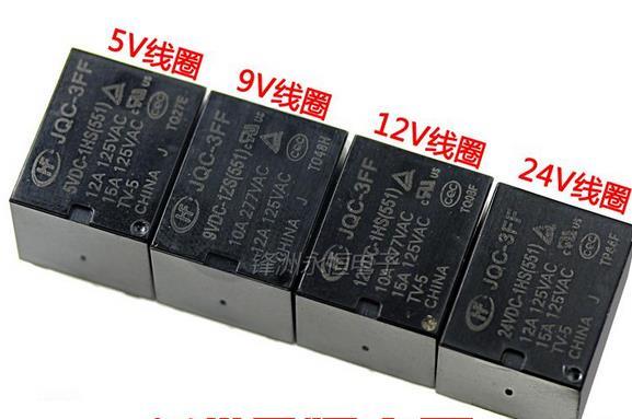 HF- JQC-3FF- 5 005 9 009 12 012 24 024 VDC -1HS free shipping(China (Mainland))