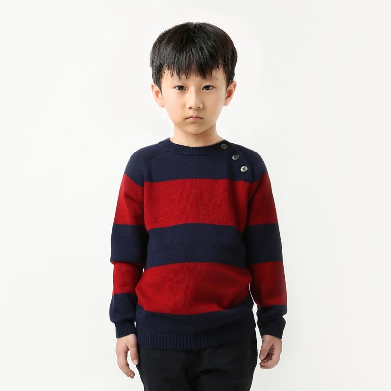 Джемпер Для Мальчика 4 Лет С Доставкой