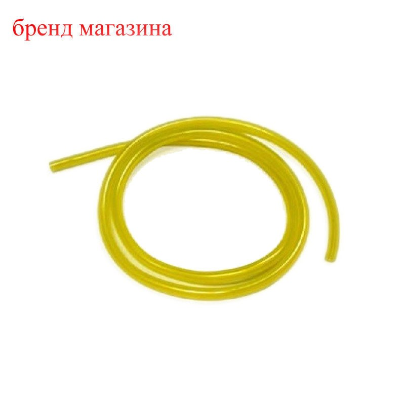 NEW YELLOW TYGON FUEL LINE I.D 3/32 x O.D 3/16 /2.5mm x5mm 39FT/12M for Chainsaw Blowers Trimmers Pressure Washers Weedeater(China (Mainland))