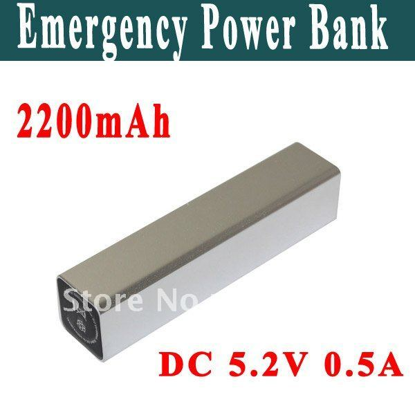 Free Shipping Emergency power bank 2200Mah Built-in intelligent IC and multi-protection 3 colors are available