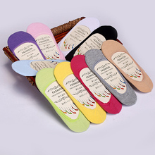 Spring summer style sock Hot Fashion Casual Quality Invisibility Fresh Cute Natural solid color Cotton Socks Women free Shipping