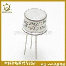 Двойной 2n2219a 2n2905a 12 оригинальный пара(China (Mainland))