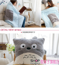 Candice guo! hot sale cute Anime gray Totoro square soft cushion air-condition blanket quilt nap pillow birthday gift 1pc(China (Mainland))