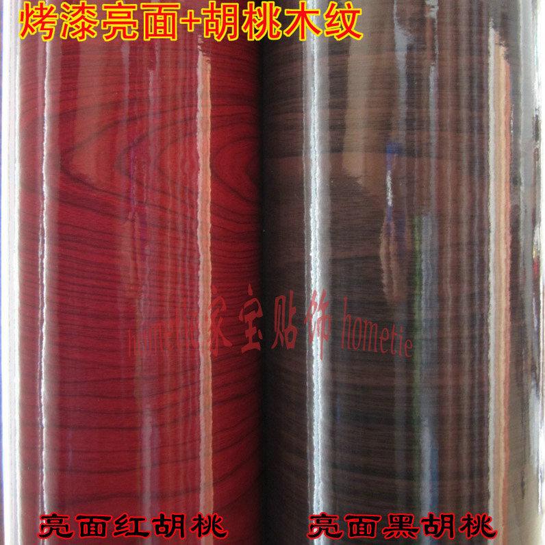 Walnut Wood Grain Wallpaper And Red Walnut Wood Grain