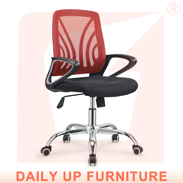 Ventilate Mesh Chair Gas Cylinder For Office Chair  : Ventilate Mesh Chair Gas Cylinder For Office Chair Conference Chair With Armrest Meeting Room Manufacturer Of <strong>All Mesh</strong> Office Chair from www.aliexpress.com size 750 x 750 jpeg 132kB