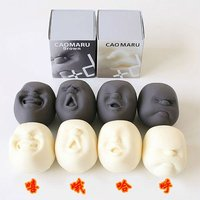 Free shipping  4pcs/lot Japanese Gray outlets at balls CAOMARU,Vent Human Face Ball anti-stress tool,retail wholesale