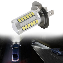 Buy 1Piece H7 Super Bright White 5630 SMD 33 LED Auto Car Fog Driving Light Lamp Bulb H7 Led Headlight H7 Light Bulb Hot Sell ~ for $2.54 in AliExpress store
