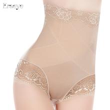 ERAEYE Sexy Slimming High Waist Underwear Women Shapewear Briefs Thin Mid-lumbar Abdomen Hips Lace Lingerie Boxers Body Shapers(China (Mainland))