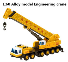 Hot Diecast cars 1 : 60 alloy Sliding construction crane model Project Car Toys, children's educational toys, free shipping