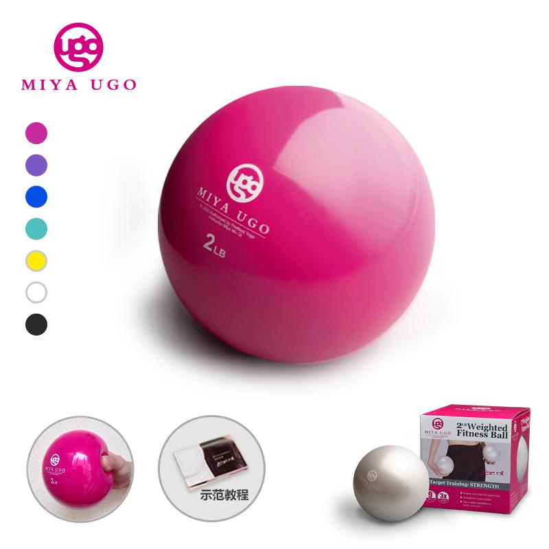 Professional fitness arm dumbbell 2lb line soft exercise dumbbells household yoga ball
