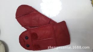 Fashion 2015 New Children's Winter Gloves Warm Gloves Fur Factory Wholesale Kids Gloves Leather GlovesST20#(China (Mainland))