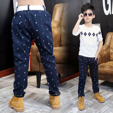 Fashion Children Trousers Child Spring And Autumn Baby Pants For Boys Korean Style Sports Pants Printed Pantalon Garcon(China (Mainland))