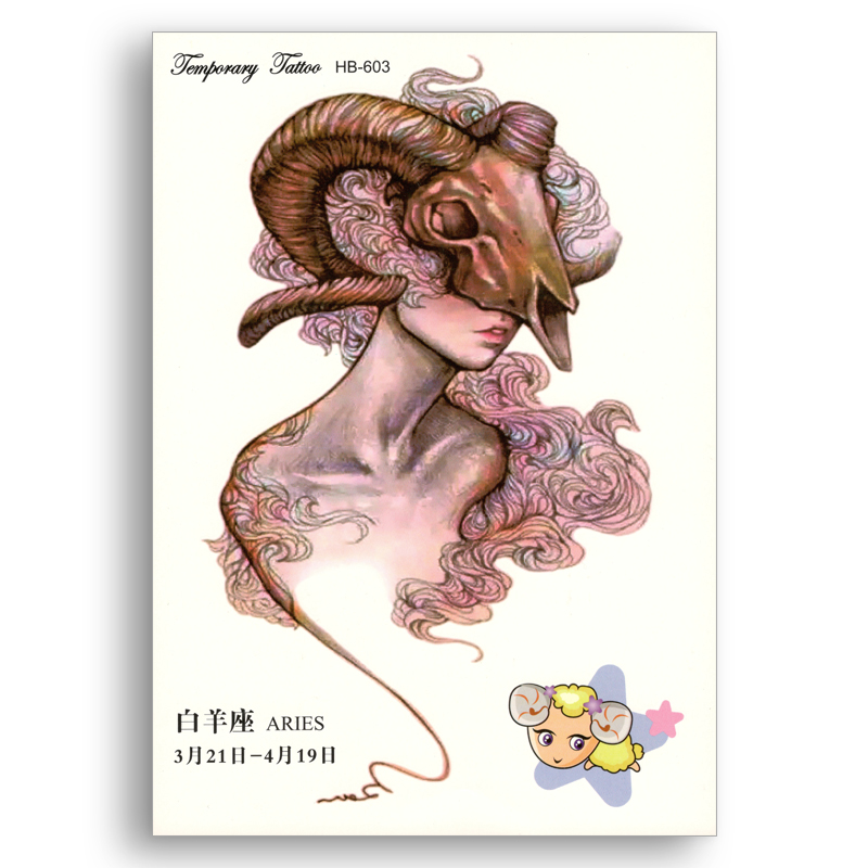 Comparer les prix sur cool flower tattoo online shopping for Flowers for aries woman
