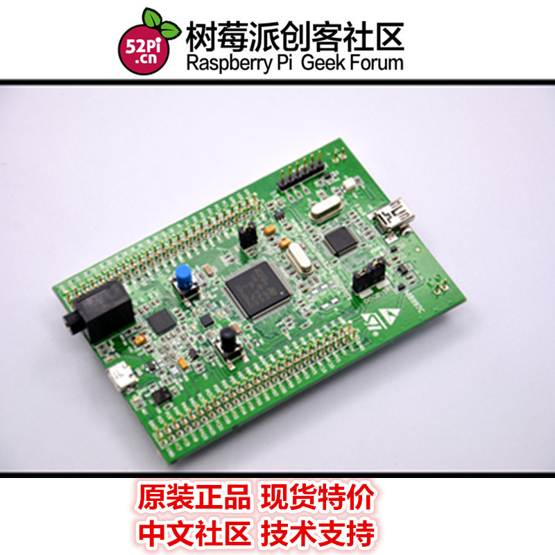 Free shipping 100% Original STM32 Discovery Board Stm32f4discovery Stm32f4 kit Cortex-m4 STM32 Development Board St-link v2(China (Mainland))